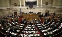Υπερψηφίστηκε η πρόταση για Προανακριτική και παραπέμπονται οι 10