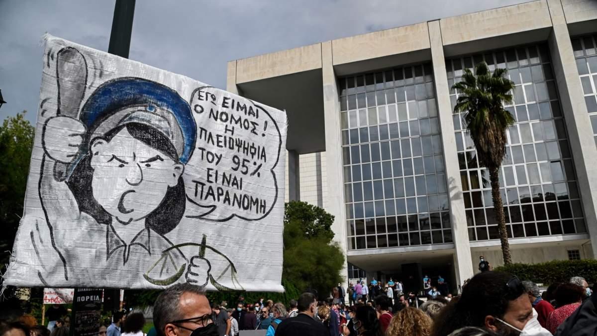 Με νέες κινητοποιήσεις απαντά η ΟΛΜΕ μετά και την απόφαση του Εφετείου για την απεργία