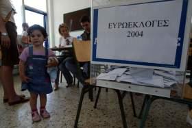 Οι ελληνικές ευρωεκλογές από το 1981 έως το 2014