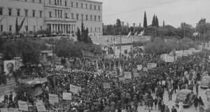 Τ. Βερβενιώτη: Είμαστε η μοναδική χώρα που δεν γιορτάζει την απελευθέρωση της