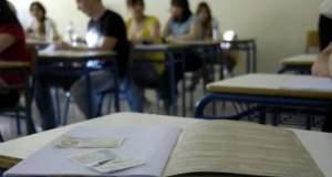Πανελλήνιες 2014 - Θέμα Μαθηματικών