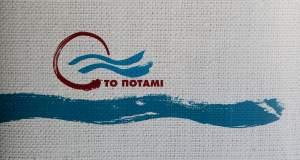 Κριμαία: Στο 66% το «Ποτάμι»