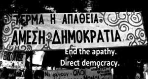 Βεργόπουλος: Οι Αγανακτισμένοι κατέβασαν την πολιτική στην κοινωνία