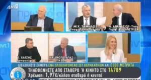 «Δωράκι» από υποψήφιο του ΣΥΡΙΖΑ στον Μιχάλη Ταμήλο