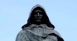 Τζορντάνο Μπρούνo: Ο πρώτος μάρτυρας της επιστήμης