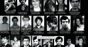 Πέρασαν 36 χρόνια από την τραγωδία της Θύρας 7