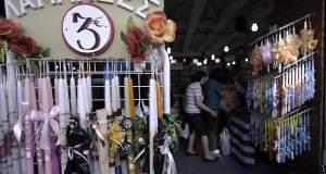 46b45d36a598 Ελλάδα · Ξεκινά το εορταστικό ωράριο στα καταστήματα