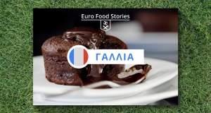 #EuroFoodStories: Γαλλική σοκολατένια... γκοοολαση!