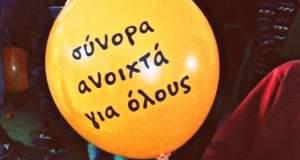 Βασίλης Κουκαλάνι: Η Συντεχνία του Γέλιου δίπλα στα προσφυγόπουλα