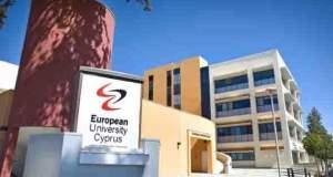 Ευρωπαϊκό Πανεπιστημίο Κύπρου: Η εξ αποστάσεως εκπαίδευση ως εναλλακτική πρόταση σπουδών