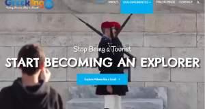 Greeking.me: Εκεί που κάνουν κλικ οι τουρίστες για να γίνουν εξερευνητές