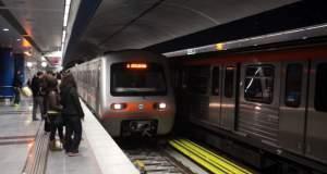 Κλειστοί θα είναι το Σαββατοκύριακο 4 σταθμοί του μετρό