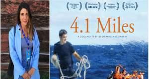 Το «4.1 miles» της Δάφνη Ματζιαράκη υποψήφιο για Όσκαρ