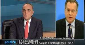 Νέος γύρος αντιπαράθεσης στην ΕΡΤ μετά την επίθεση Λαζαρίδη