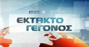 H Digea θολώνει το σήμα του MEGA από τα μεσάνυχτα;