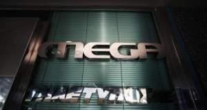 Δεν θα υποβαθμιστεί σήμερα το σήμα του MEGA - Αναστολή της στάσης εργασίας στα κανάλια