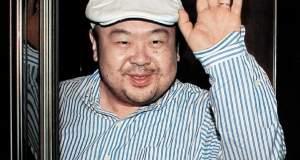 Με τον νευροτοξικό παράγοντα «VX» δολοφονήθηκε ο Κιμ Γιόνγκ Ναμ