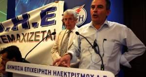Απεργιακές κινητοποιήσεις εξαγγέλλει ο πρόεδρος της ΓΕΝΟΠ-ΔΕΗ ύστερα από τη συνάντηση με τον Σταθάκη