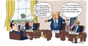 Trumpets of war...