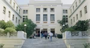 Στις κορυφαίες θέσεις παγκοσμίως τα μεταπτυχιακά του Οικονομικού Πανεπιστημίου Αθηνών