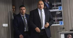 Βουλγαρία: Σχηματισμός κυβέρνησης με τους εθνικιστές