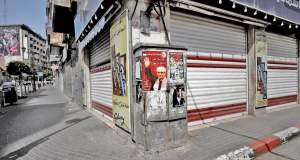 Απεργία πείνας Παλαιστινίων πολιτικών κρατουμένων