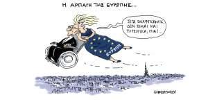 Η αρπαγή της Ευρώπης
