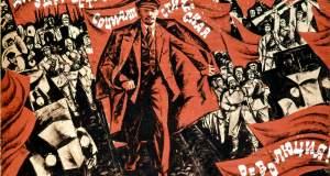 1917 - 2017: Ένας ενοχλητικός εορτασμός για τη ρωσική εξουσία