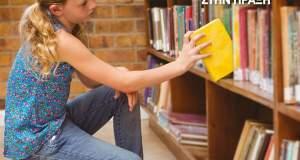 act4Greece: Δανειστικές Βιβλιοθήκες και η δύναμη των πολλών