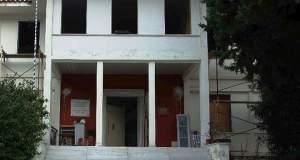 Νέα πτέρυγα του Μουσείου-Bιβλιοθήκης Τεριάντ
