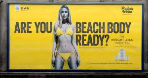 Σπάζοντας τα στερεότυπα των διαφημίσεων