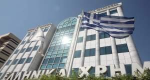 Στο ΦΕΚ η απόφαση για το 5ετές ομόλογο-Επιδίωξη για επιτόκιο δανεισμού κάτω από 4,95%