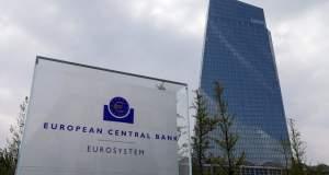 Suddeutsche Zeitung: Το γερμανικό Συνταγματικό Δικαστήριο αμφισβητεί το QE της ΕΚΤ