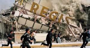 Μεξικό, 1985 - 2017: Η ιστορία επαναλαμβάνεται σαν τραγική ειρωνεία [Βίντεο + Φωτό]