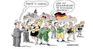 Γερμανικές εκλογές...