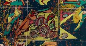 Τα «εικονογράμματα» του Βλάση Αγτζίδη