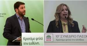 Κεντροαριστερά: Οι συμμαχίες και οι προκλήσεις του δεύτερου γύρου