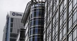 Στο Άμστερνταμ η έδρα του Ευρωπαϊκού Οργανισμού Φαρμάκων