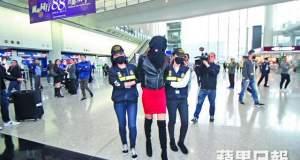 Συνέλαβαν 19χρονη Ελληνίδα μοντέλο στο Χονγκ Κονγκ για μεταφορά κοκαΐνης [Βίντεο]