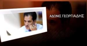 Ο Γεωργιάδης «επέστρεψε» με μήνυμα σε Μητσοτάκη και «γαλάζιους» επικριτές του