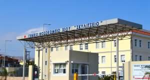 Χίος: Ο ιατροδικαστής επιβεβαιώνει τη σεξουαλική κακοποίηση βρέφους από τον πατέρα του