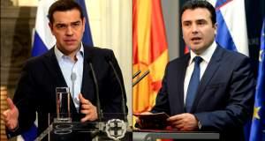 Το Νταβός και το πολιτικό πόκερ για το Μακεδονικό