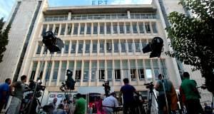 Καταγγελία Εργαζομένων ΕΡΤ στο Tvxs.gr: Ανάθεση παραγωγών από τη διοίκηση σε συγγενείς και φίλους
