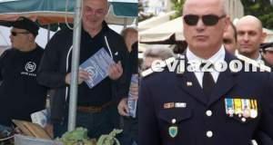 Χρυσαυγίτες της ΕΛΑΣ: Ο πρώην αστυνομικός διευθυντής Εύβοιας ανοίγει γραφεία των νεοναζί