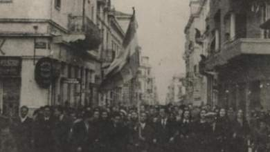 1943: Η Αθηναϊκή διαδήλωση που αναβάλλει τα σχέδια του Χίτλερ