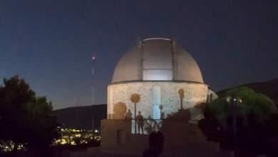 Ραντεβού στο Εθνικό Αστεροσκοπείο