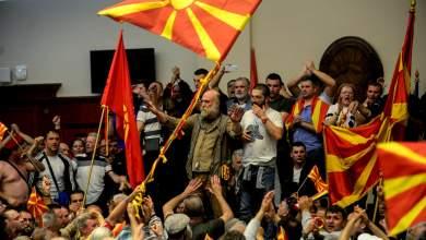 ΠΓΔΜ: O αδύναμος «Κρίκος» της Βαλκανικής