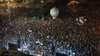 Χιλιάδες Ισραηλινοί διαδήλωσαν υπέρ της λύσης των δύο κρατών
