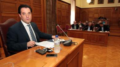 Πέντε υπουργούς του ΠΑΣΟΚ και της ΝΔ εμπλέκει ο Ανδρέας Μαρτίνης