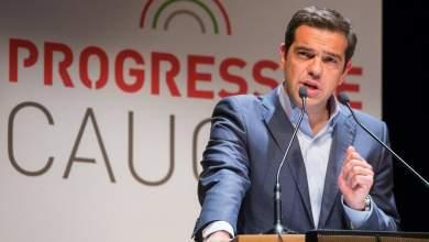 Αλέξης Τσίπρας: Να φτιάξουμε μια Ευρώπη των λαών κι όχι των τεχνοκρατών